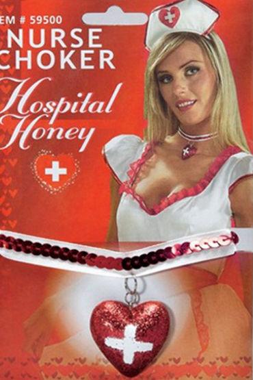 Le Frivole кулон, Для образа милой медсестры