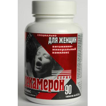Декамерон Джульетта, 90 капсул Витаминно-минеральный комплекс для женщин