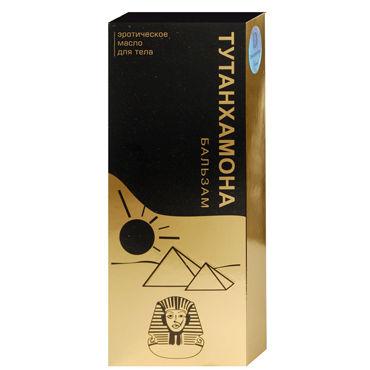 Декамерон Тутанхамон, 50мл Эротическое масло