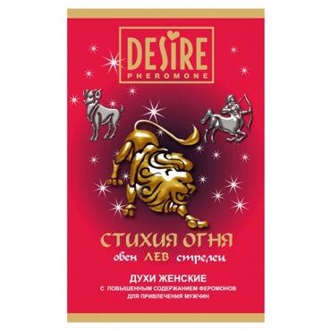 Desire Стихия Огня Лев, 5мл, Женские духи с феромонами на масляной основе от condom-shop.ru