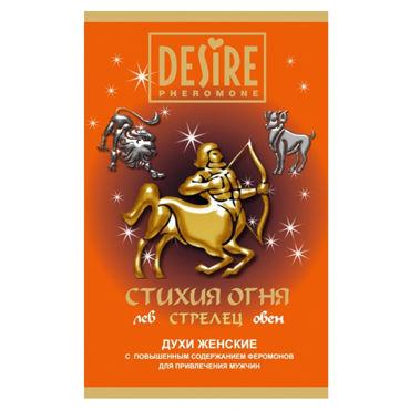 Desire ������ ���� �������, 5��, ������� ���� � ���������� �� �������� ������