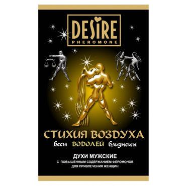 Desire Стихия Воздуха Водолей, 5мл, Мужские духи с феромонами на масляной основе