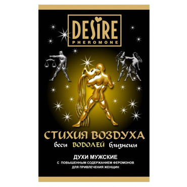 Desire ������ ������� �������, 5��, ������� ���� � ���������� �� �������� ������