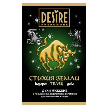Desire Стихия Земли Телец, 5мл Мужские духи с феромонами на масляной основе