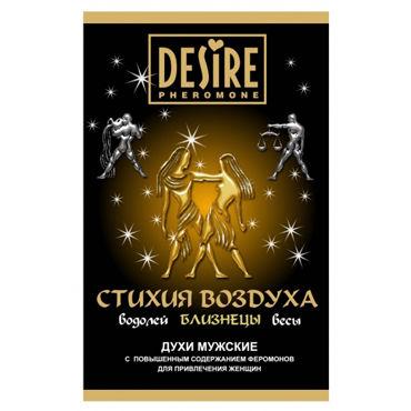Desire Стихия Воздуха Близнецы, 5мл, Мужские духи с феромонами на масляной основе