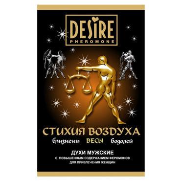 Desire Стихия Воздуха Весы, 5мл, Мужские духи с феромонами на масляной основе