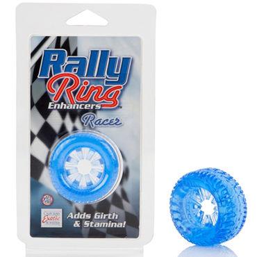 California Exotic Rally Ring Enhancers Racer Rings, синее Эрекционное кольцо в форме автомобильной шины