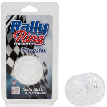 California Exotic Rally Ring Enhancers Dragster Rings, прозрачное Эрекционное кольцо в форме автомобильной шины