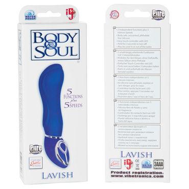 California Exotic Body & Soul Lavish, синий Вибратор рельефной формы