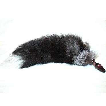 Wild Lust анальная пробка, 32 мм Телесная, с лисьим чернобурым хвостом