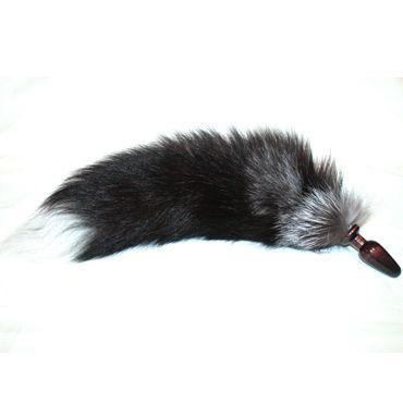Wild Lust анальная пробка, 40 мм, Черная, с лисьим черно-бурым хвостом