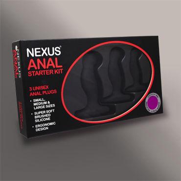 Nexus Anal Starter Kit Набор массажеров простаты