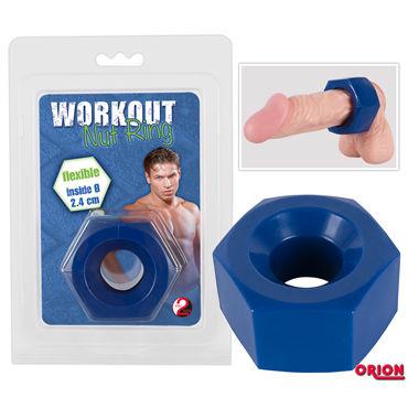 You2Toys Workout Nut Ring Эластичное эрекционное кольцо
