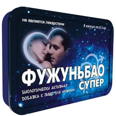 Фужуньбао Cупер, 8 шт, Препарат, усиливающий половое влечение от condom-shop.ru