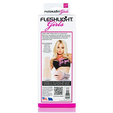 FleshLight Girls Jesse Jane Swallow Копия ротика порнозвезды Джесси Джейн