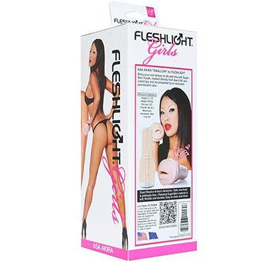 FleshLight Girls Asa Akira Swallow Копия ротика порно-звезды Азы Акиры