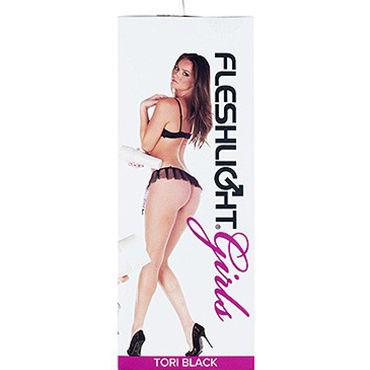 FleshLight Girls Tori Black Forbidden Копия попки порно-звезды Тори Блэк