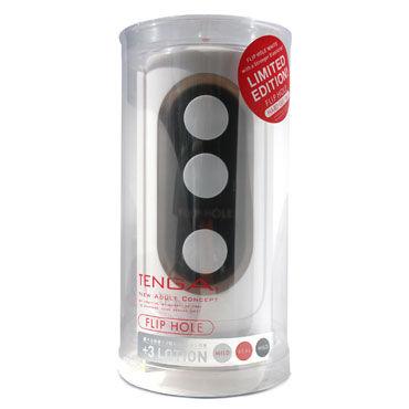 Tenga Flip Hole, черно-белый Многоразовый мастурбатор с различными отсеками