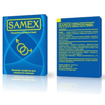 Samex Салфетки Средний эффект пролонгации