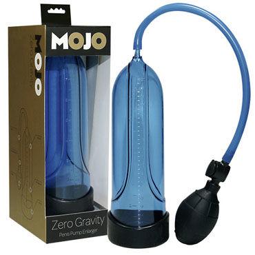 Mojo Zero G синий Помпа для пениса