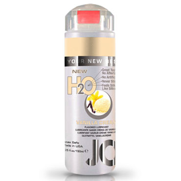 System JO Flavored Vanilla Cream H2O, 120 мл, Ароматизированный лубрикант на водной основе
