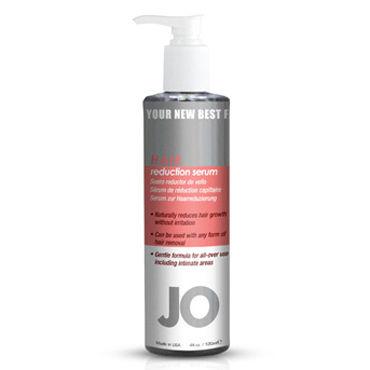 System JO Hair Reduction Serum, 120мл Сыворотка для замедления роста волос