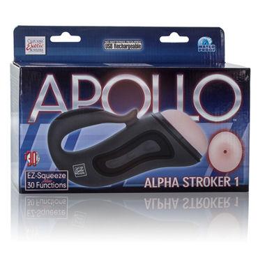California Exotic Apollo Alpha Stroker 1 Grey Мастурбатор-анус в пластиковой колбе с вибро