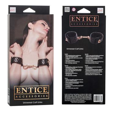 California Exotic Entice Universal Cuff Links Наручники с металлической застежкой