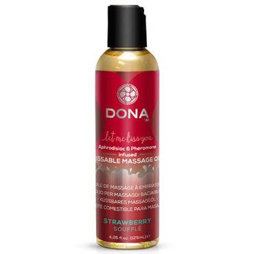 Dona Kissable Massage Oil Strawberry Souffle, 125 мл Ароматическое массажное масло клубника