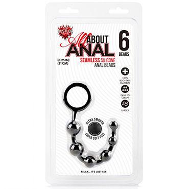Hustler All About Anal 6 Beads, черная Гибкая анальная цепочка из 6 шариков