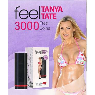 Kiiroo Onyx Feel Tanya Tate Мастурбатор для киберсекса с Таней Тейт