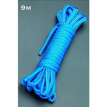 Sitabella веревка 9м., голубой Мягкая на ощупь