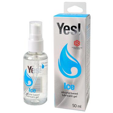 СК-Визит Yes - Ice, 50 мл Гель-смазка силиконовый