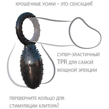Pipedream Fantasy C-Ringz Buzz Bomb, черное Эрекционное кольцо