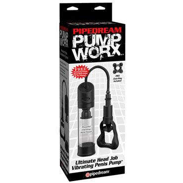Pipedream Ultimate Head Job Vibrating Penis Pump, черная Вакуумная помпа с вибрацией