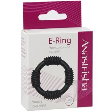 Anasteisha E-Ring C ребристой поверхностью