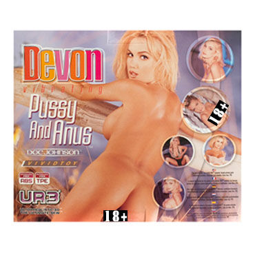 Doc Johnson Devon Вагина и анус с вибрацией