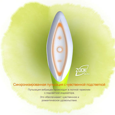 Zini Zook, бело-зеленый Вибратор со стимулятором клитора