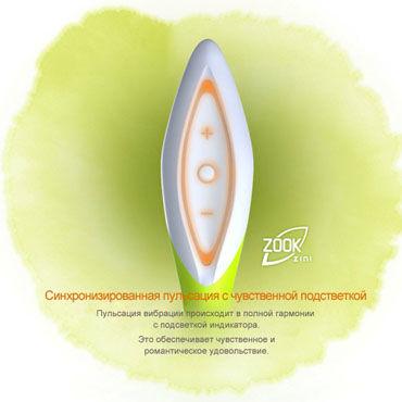 Zini Zook, черно-золотой Вибратор со стимулятором клитора