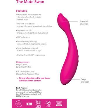 The Mute Swan С наконечником для стимуляции точки G