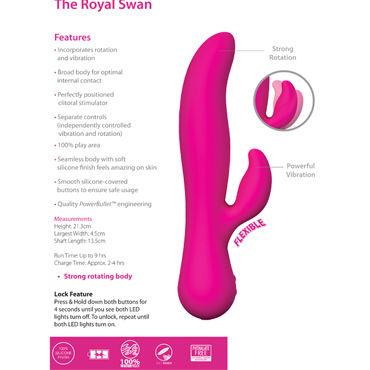 The Royal Swan Вибратор с режимом ротации