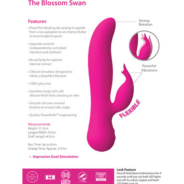 The Blossom Swan Водонепроницаемый вибратор с ротацией