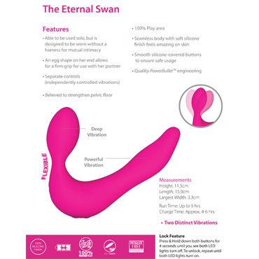 The Eternal Swan Безремневой страпон с вибрацией