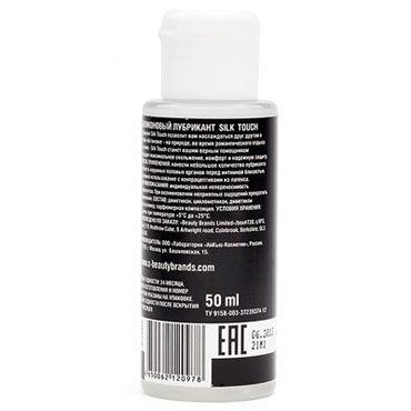 Gmi-x Silk Touch, 50мл Лубрикант на силиконовой основе