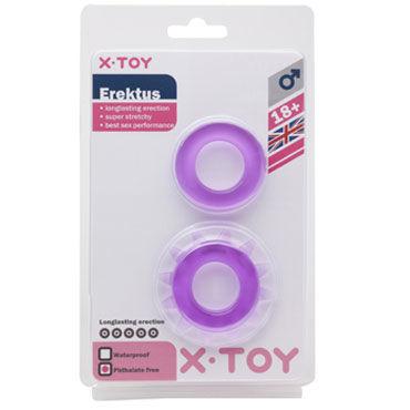 X-Toy Erektus II, фиолетовый Набор эрекционных колец