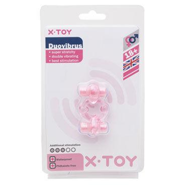X-Toy Duovibrus III, розовое Эрекционное кольцо с двумя виброэлементами