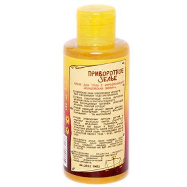 IQ-Cosmetics Колдовская ваниль, 150 мл Масло для тела с афродизиаками