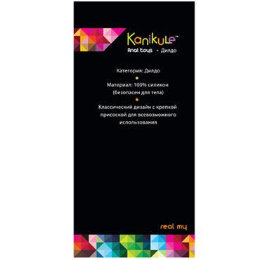 Kanikule Real My, 19 см Фаллоимитатор-реалистик на присоске