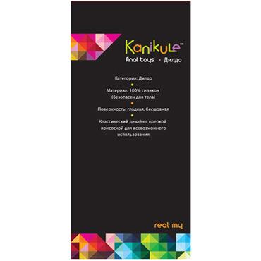 Kanikule Real My, 16 см Анальный бесшовный фаллоимитатор