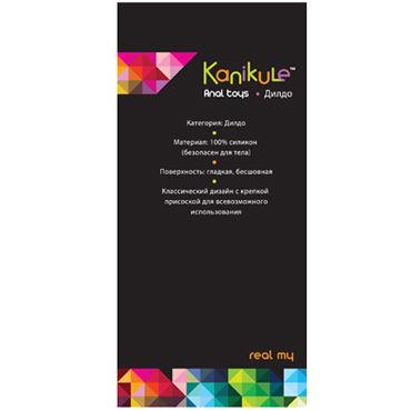 Kanikule Real My, 14,5 см Фаллоимитатор на присоске